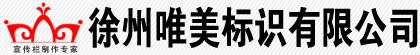 泰安宣传栏_泰安宣传栏厂家